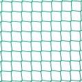 Siatki Poznań - Siatka asekuracyjna Siatka asekuracyjna o małym oczku 4,5 x 4,5 cm i grubości siatki 3 mm sprawdzi się doskonale na każdej budowie, gdzie potrzeba solidnego i trwałego zabezpieczenia. Zabezpieczy wszystkie prace na wysokościach, ochroni przed wypadnięciem ostrego czy niebezpiecznego narzędzia i będzie ochroną dla ludzi pracujących na wysokościach. Mocny i trwały materiał jakim jest polipropylen sprawdzi się doskonale podczas zmiennych warunków pogodowych, ale z powodzeniem można go montować jako asekuracja wewnątrz budynków.